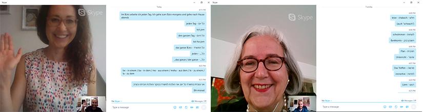 Hebräisch online lernen